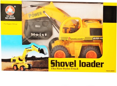 Just Toyz Shovel Loader The New Style Truck