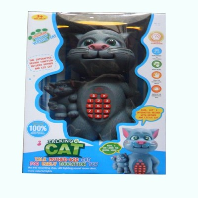 RANATRADERS battery operated Talking Tom Cat