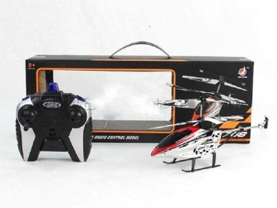 NDS Remote Control Helicopter Red For Kids
