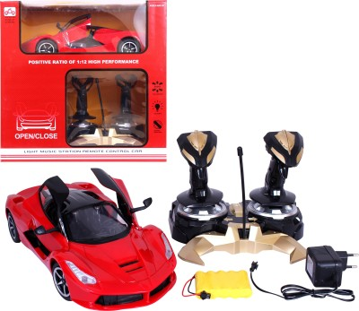 U Smile King Speed Rechargeable CarA28
