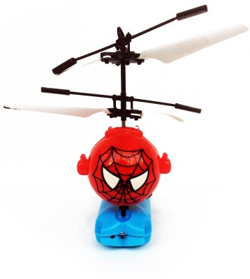 Kbnbs Intelligent Self Controlled Infrared Sensor Helicopter for Kids