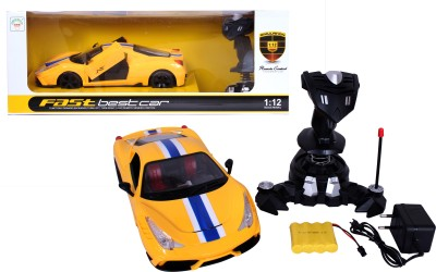 U Smile Fast Rechrgeable RC Car1322