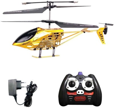 GME 3.5 Channel Golden Remote Control Helicopter