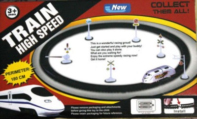 UV Global Train high speed Big