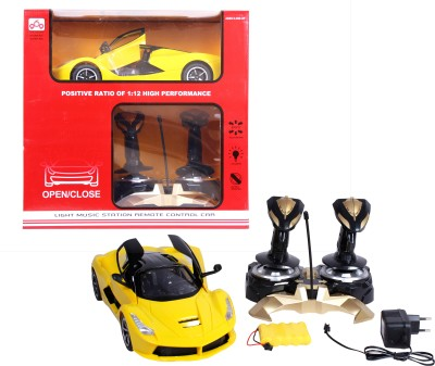 U Smile King Speed Rechargeable Car
