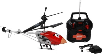 1st Home Helicopter