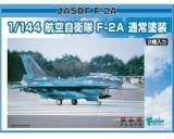 Platz 1/144 JASDF F-2A Standard Marking,...