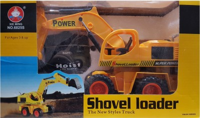 AS Shovel Loader with Remote Control