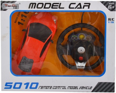 CP Bigbasket Model Car 5010