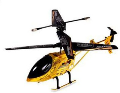 ShopStar LH1104 Rechargeable Helicopter With 3.5 Channel and Built In Gyro With Remote.