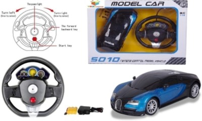 GME Hi-Speed Bugatti Veyron Style Model (1:16), Best Gravity Sensor Rechargeable Steering Control - Blue