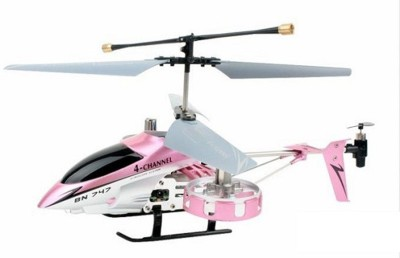 FairToys Dragon Fighter BN747 4-Channel IR Remote Control Helicopter with Gyroscope
