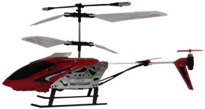 Volitation Mini Copter Metal Series