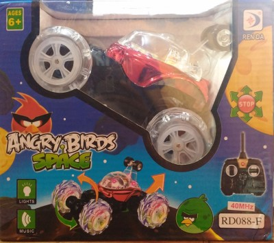 Renda Remote Control Turbo 360*