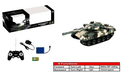 Sunflower Products Interactive Infrared Battle Tank