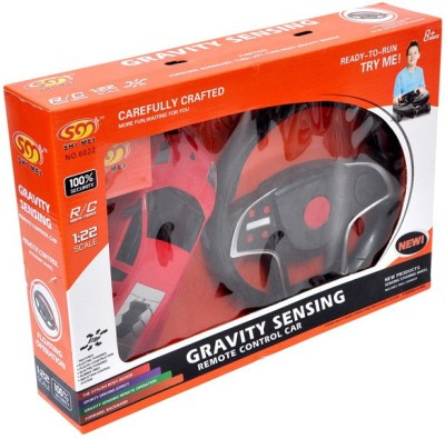 Real Deals Gravity Sensor Car With Remote Control