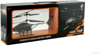 V Max Remote control Helicopter Black