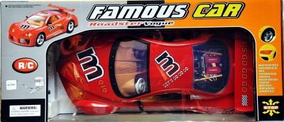 Ruppiee Shoppiee Famous Car