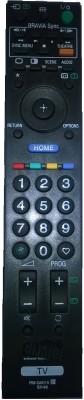 Sony Compatible Bravia Lcd Remote Controller