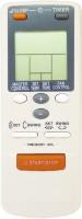 FOX MICRO Compatible Remote Controller for O General Remote Controller(WHITE)