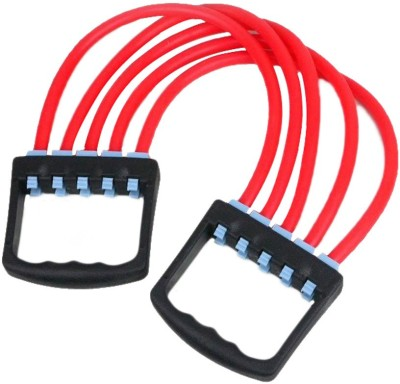 Imported Chest Expander Resistance Tube