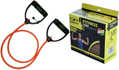 Cougar Heavy Resistance Tube