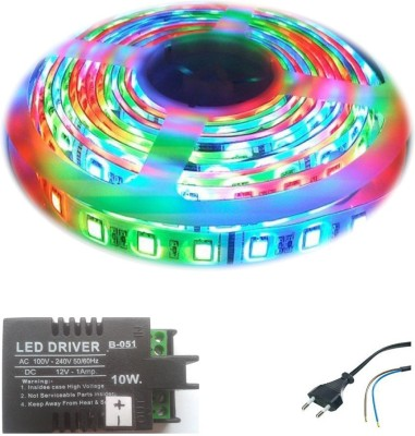 iplay 196 inch Red, Green, Blue Rice Lights