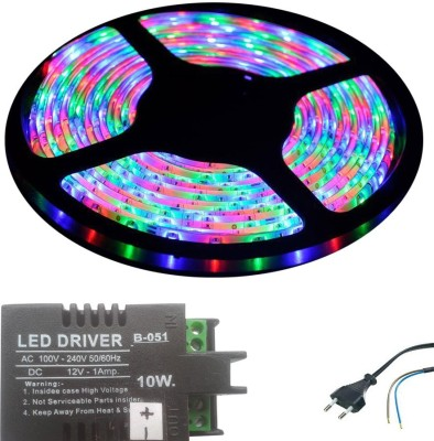 iplay 197 inch Red, Green, Blue Rice Lights