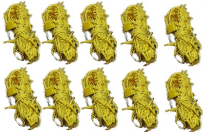 LES 312 inch Yellow Rice Lights(Pack of 10)