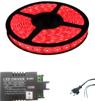 iplay 197 inch Red Rice Lights