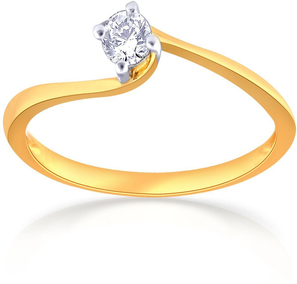 9fccf26c44077 Malabar Gold and Diamonds R57890A Yellow Gold Diamond 18 K RingMalabar Gold