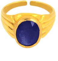 Avaatar 5 Carat Bello Sterling Silver Sapphire Ring best price on Flipkart @ Rs. 2200