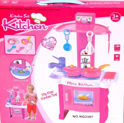 AV Shop Musical Kitchen Set