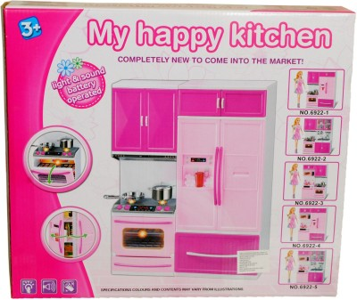 Tabu my happy kitchen set available at flipkart for for Kitchen set on flipkart