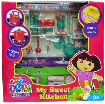 AV Shop My Sweet Kitchen Set