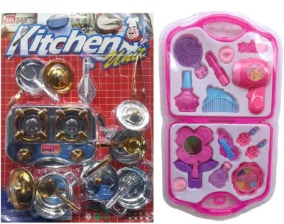 New Pinch combo of Kitchen Play Set & Fashion Beauty Set