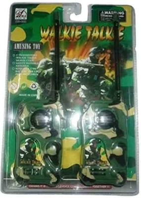 Shop & Shoppee Military Walkie Talkie Set