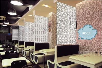 Planet Decor Plastic Decorative Screen Partition(Hanging, Finish Color - White)