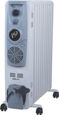 Room Heaters Price List In India 9 November 2018 Room