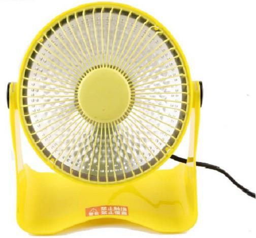 View Qawachh Qm456 Halogen Room Heater Home Appliances Price Online(Qawachh)
