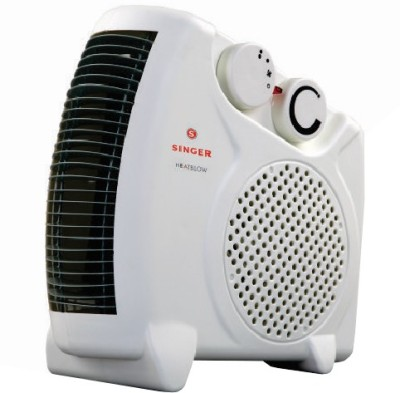 singer room heater price list in india 25 aug 2017 | compare