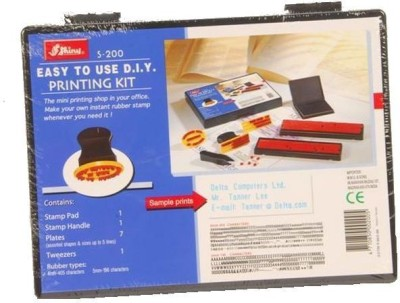 Shiny DIY Kit Stamp Kit(4, 5 mm, Black)