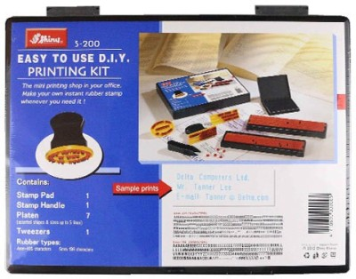 Shiny S-200 Rubber Stamp(Small, Blue)