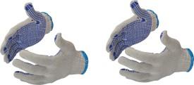 Klaxon G0217IT0002-2P Latex Safety Gloves(4)