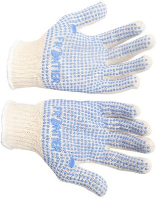 Frontier MK-485-N-1D-B-FR Rubber  Safety Gloves