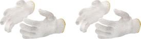 Klaxon G0217IT0001-2P Latex Safety Gloves(4)