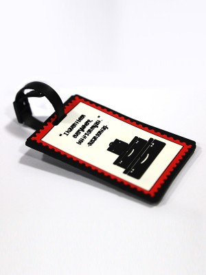 Random in Tandem Suitcases Explorer Luggage Tag
