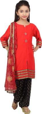 K&U Self Design Kurta & Salwar