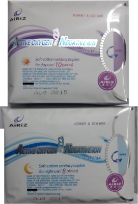 Tiens Day use Night Use Sanitary Pad