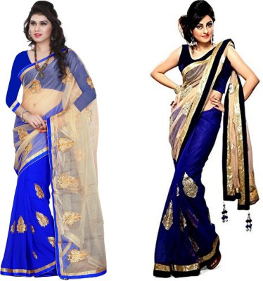 Tulsi Nx Solid Fashion Net Sari